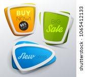vector banners set | Shutterstock .eps vector #1065412133