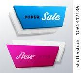 vector banners set | Shutterstock .eps vector #1065412136