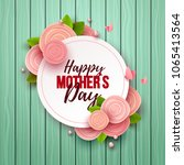happy mothers day background... | Shutterstock .eps vector #1065413564