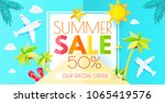 summer sale banner layout... | Shutterstock .eps vector #1065419576