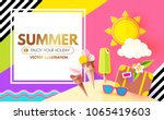 summer background with sweet... | Shutterstock .eps vector #1065419603