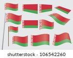set of flags of belarus vector... | Shutterstock .eps vector #106542260