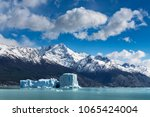 icebergs on lake argentino ... | Shutterstock . vector #1065424004