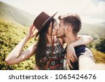 stylish hipster couple taking... | Shutterstock . vector #1065424676