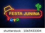 festa junina neon background... | Shutterstock .eps vector #1065433304