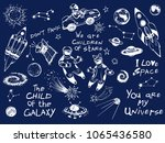 cosmos and space funny cartoon... | Shutterstock .eps vector #1065436580