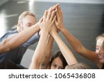 group of fit happy people... | Shutterstock . vector #1065436808