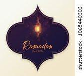 islamic greeting banner ramadan ... | Shutterstock .eps vector #1065440303