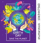 card for earth day with our... | Shutterstock .eps vector #1065447560