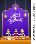 iftar party celebration... | Shutterstock .eps vector #1065471890