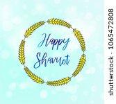 vector llustration for jewish... | Shutterstock .eps vector #1065472808