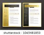 expert cv   resume template in... | Shutterstock .eps vector #1065481853