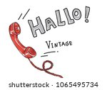 red telephone vintage  retro... | Shutterstock .eps vector #1065495734