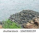 ganh da dia   a famous... | Shutterstock . vector #1065500159