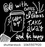 coffee to go hand drawn set... | Shutterstock .eps vector #1065507920