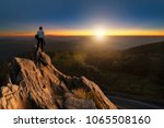 businessmen stand on high peaks ... | Shutterstock . vector #1065508160