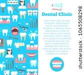 dental clinic line icons banner ... | Shutterstock .eps vector #1065508298