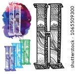 letter h. doodle drawing ... | Shutterstock .eps vector #1065509300