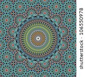 morocco seamless pattern.... | Shutterstock .eps vector #106550978