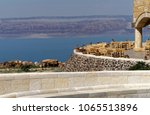 view over the terrace of the... | Shutterstock . vector #1065513896