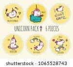 fantasy unicorn cute... | Shutterstock .eps vector #1065528743