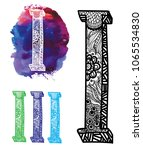 letter i. doodle drawing ... | Shutterstock .eps vector #1065534830
