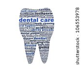 dental care symbol as a tooth... | Shutterstock . vector #106553978