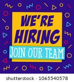 we are hiring poster or banner... | Shutterstock .eps vector #1065540578