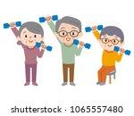 senior citizens lifting... | Shutterstock .eps vector #1065557480