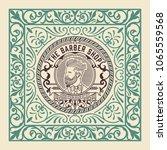 vintage label. barbershop theme | Shutterstock .eps vector #1065559568