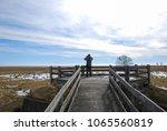 birdwatcher by the famous... | Shutterstock . vector #1065560819