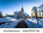 the church of the town of... | Shutterstock . vector #1065594734