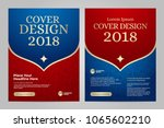 layout template design of the... | Shutterstock .eps vector #1065602210