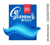 summer sale   color flow vector ... | Shutterstock .eps vector #1065607040
