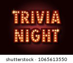 trivia night announcement... | Shutterstock .eps vector #1065613550