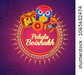 illustration of pohela boishakh ... | Shutterstock .eps vector #1065632474