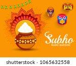 illustration of bengali new... | Shutterstock .eps vector #1065632558