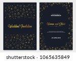 set of wedding invitations... | Shutterstock .eps vector #1065635849