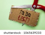 text sign showing to do list... | Shutterstock . vector #1065639233