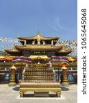 Small photo of Golden Jade Guanyin temple in Nanshan, Hainan Chinese characters translate as: 'Golden Jade Guanyin'