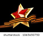 9 may. victory day. red star... | Shutterstock . vector #1065650750