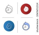 back arrow around clock icon.... | Shutterstock .eps vector #1065651314