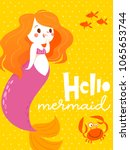cartoon style vector card with... | Shutterstock .eps vector #1065653744