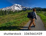 beautiful hiking trail through... | Shutterstock . vector #1065661439