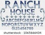 vintage font handcrafted vector ... | Shutterstock .eps vector #1065666434