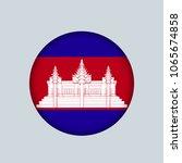 vector illustration flag of... | Shutterstock .eps vector #1065674858