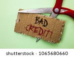 text sign showing bad credit... | Shutterstock . vector #1065680660