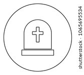 tomb stone black icon in circle | Shutterstock .eps vector #1065695534