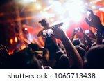 portrait of happy crowd... | Shutterstock . vector #1065713438