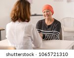 mature woman with cancer... | Shutterstock . vector #1065721310